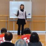 ラダートレーニング講習会