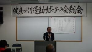 佐藤靖典先生