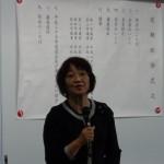 大坪和美副会長による活動計画案の説明