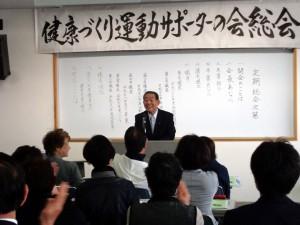 藤田陽三 筑紫野市長によるあいさつ