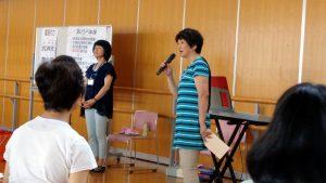 一瀬智子講師と大坪会長
