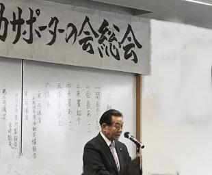 平成30年度定期総会を開催のイメージ