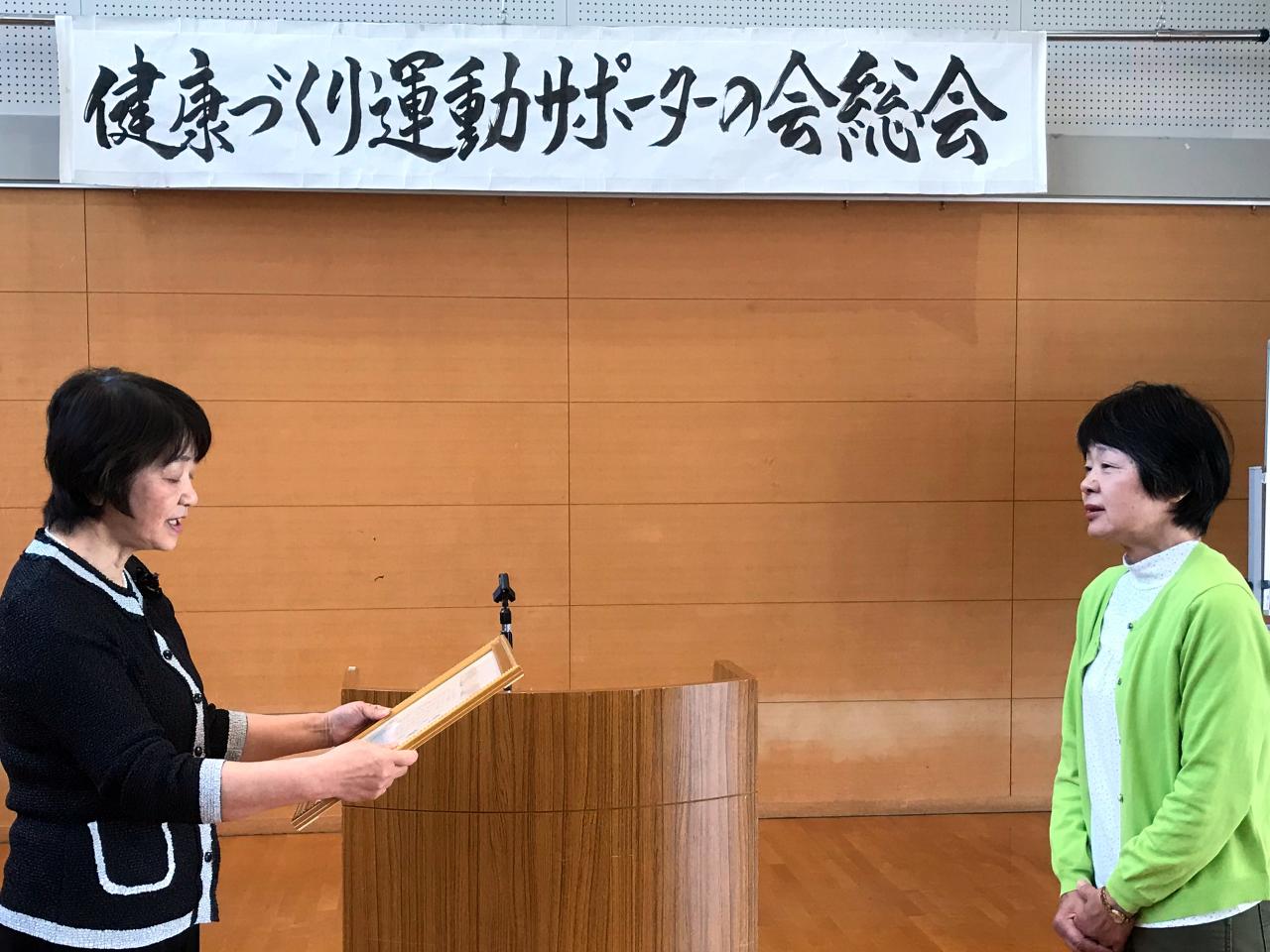 大坪和美会長(H28、H29) 小野鈴子(2期生代表)